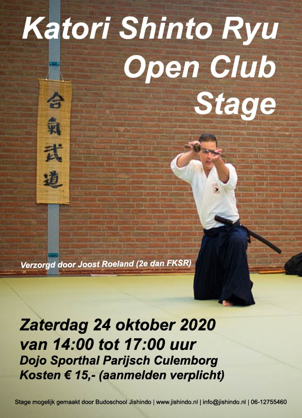 Open Club Stage